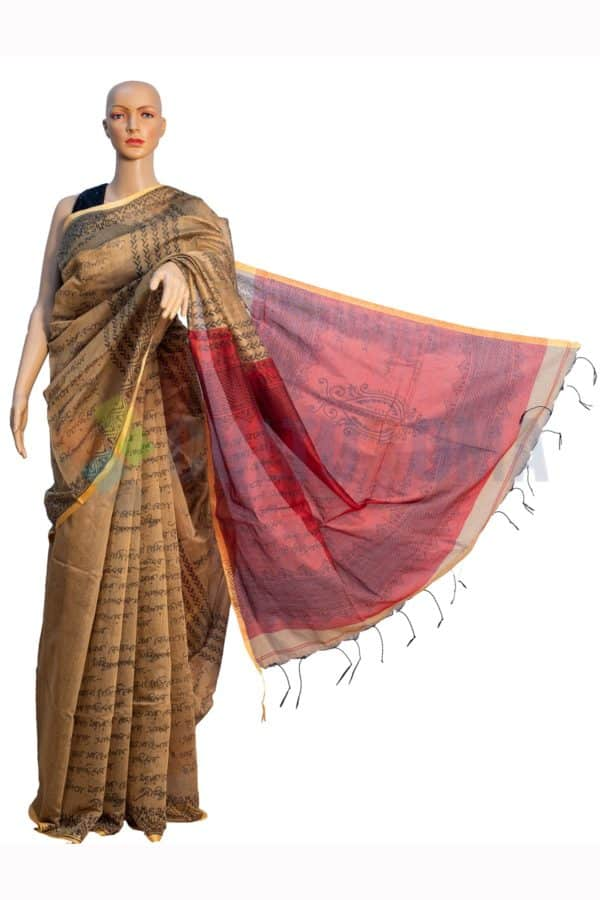 Cotton - Printed Sharee in Mustard Coral