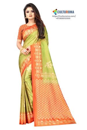 Nylon Silk - Style 12